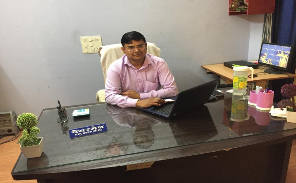Chairman Message - Jai Shri College